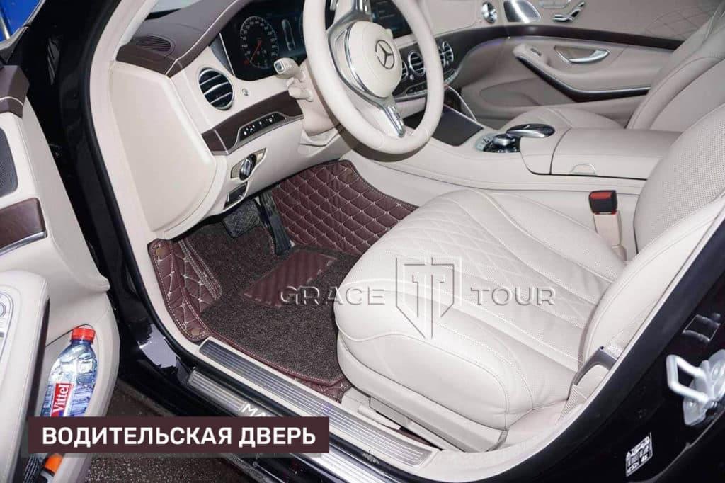 3D-коврики из экокожи для Mercedes-Benz S class водительские и пассажирские