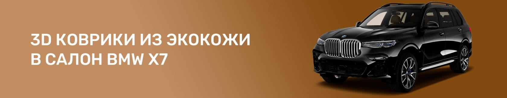 Шапка для фотоколлажа Hyundai Sonata