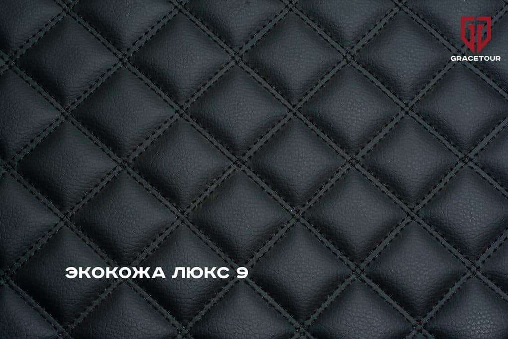 Коврики из экокожи серии Люкс на Audi Q7 с чёрными нитками