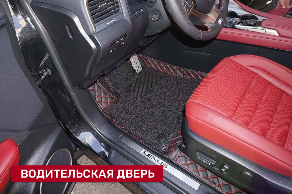 3D-коврики из экокожи для Lexus RX