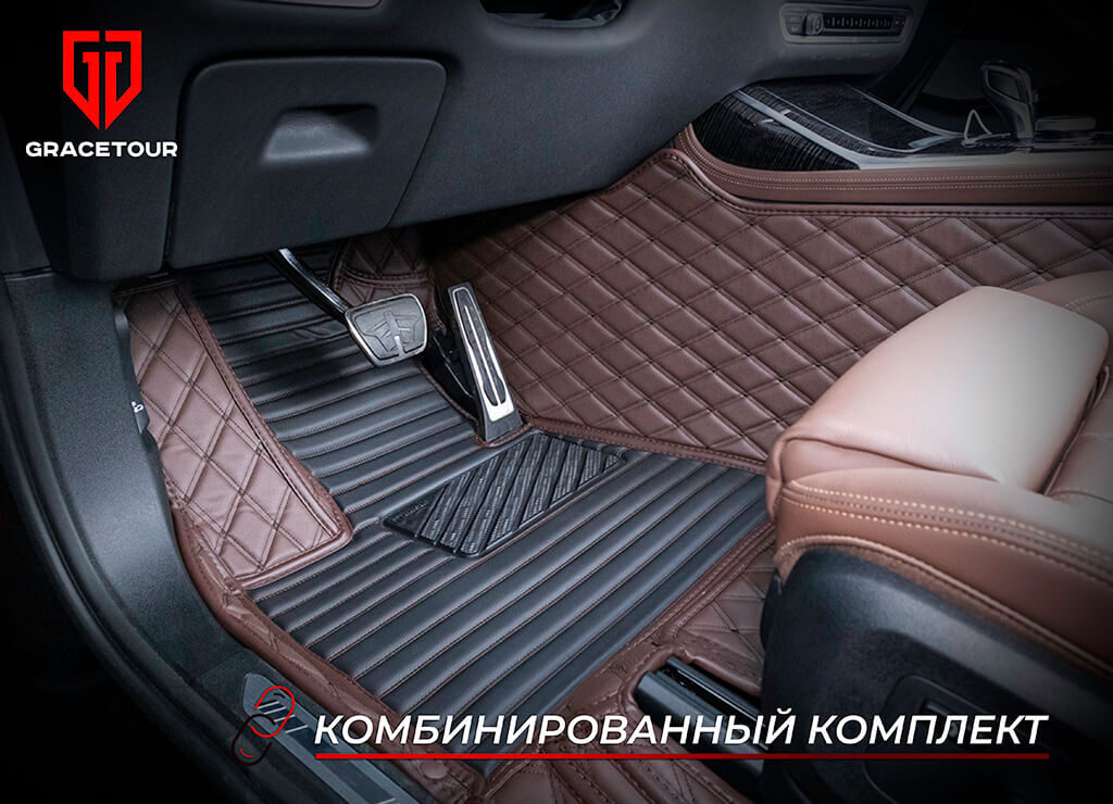 Комбинированный комплект стоимость 3000 рублей