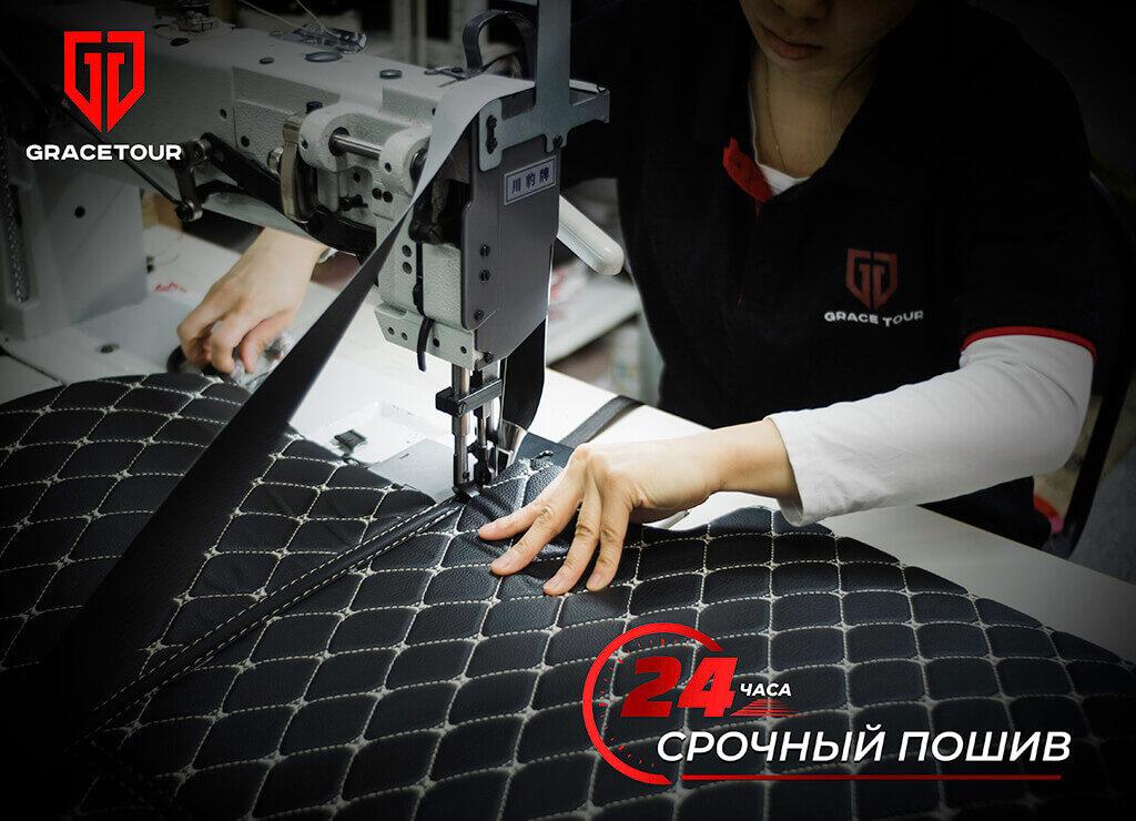 Срочный пошив 1000 рублей