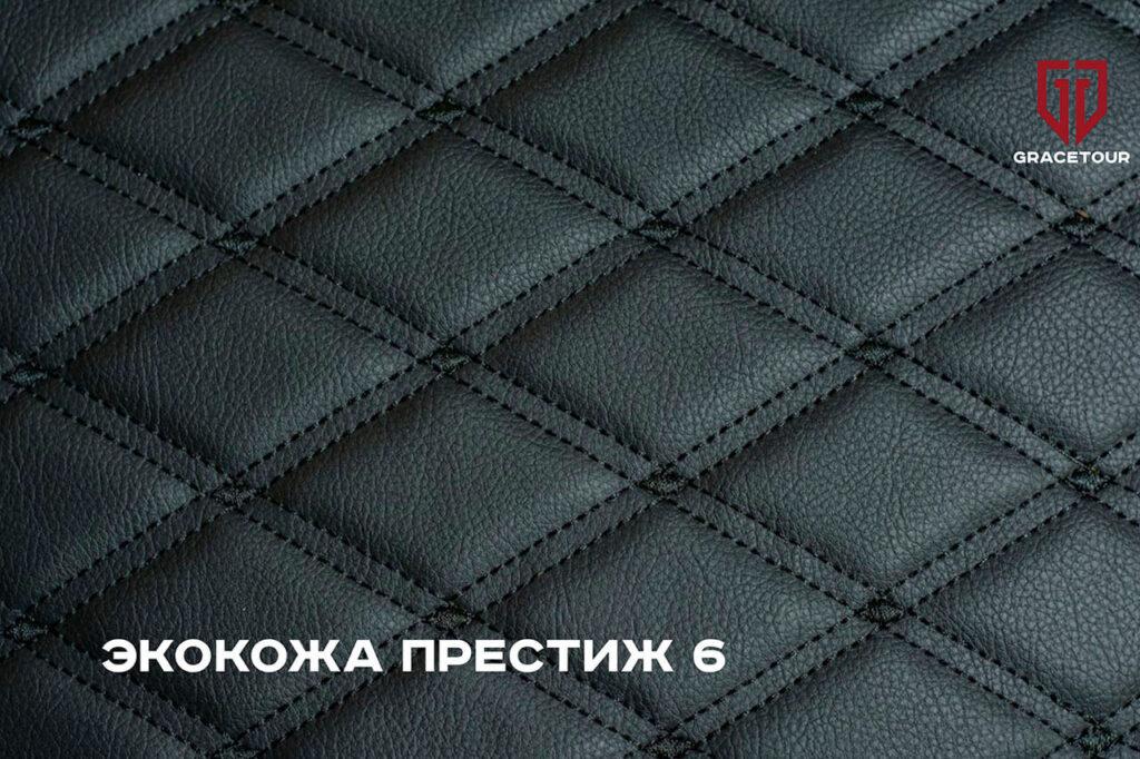 Экокожа Престиж. Коврики для Skoda Octavia Kodiaq